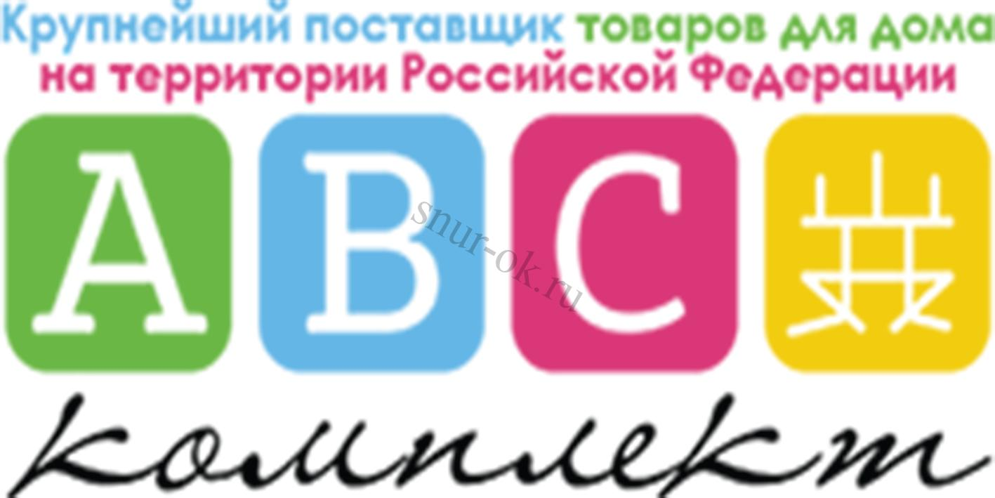 http://www.abc-complect.ru/