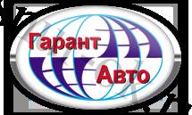 http://www.garantautocar.ru/